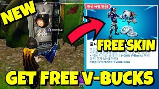 How to get FREE ALPINE ACE (KOR) SKIN + FREE V-BUCKS in Fortnite