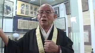 栄国寺は、尾張二代藩主徳川光友によってキリシタン殉教者の慰霊のため ...