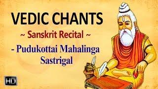 Ancient Vedic Chants that Enlighten - Powerful Sanskrit Mantras for Success