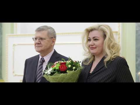 рф сотрудники генеральной фото прокуратуры