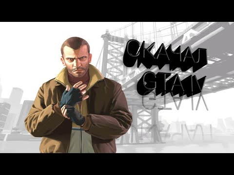 Скачал GTA IV Mobile