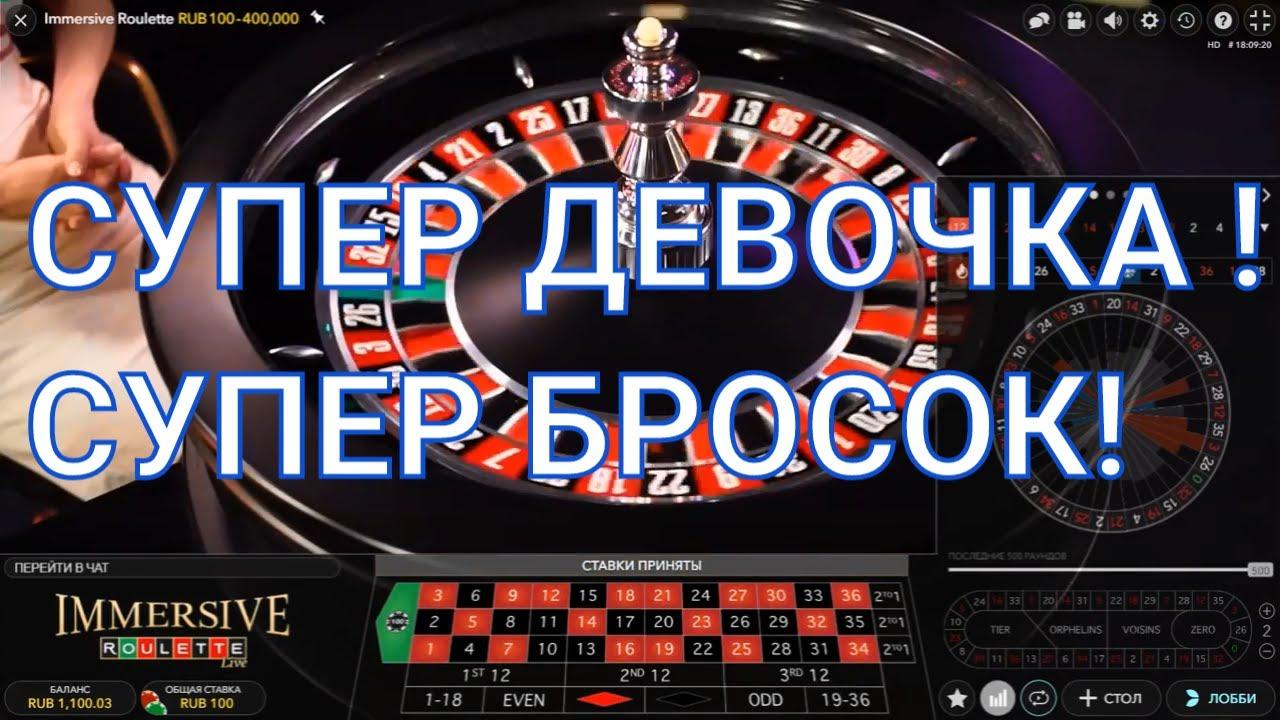 Марафонбет казино деп 3000   casinoonline2.ru