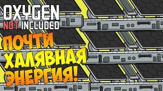СТОПКА СОЛНЕЧНЫХ БАТАРЕЙ! |23| Oxygen Not Included: Expressive Upgrade