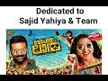 Mohanlal Malayalm Movie | BGM | Laletta | Manju Warrier | Indrajith Sukumaran | Sajid Yahiya