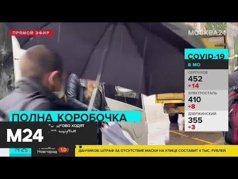 Переполненные маршрутки ходят из Мытищ в Медведково - Москва 24