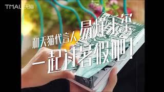 【TFBOYS易烊千玺】和千玺一起开启夏日理想生活吧!【JacksonYee】