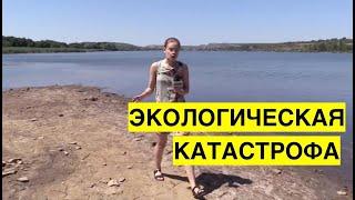 Экологическая катастрофа! Водоемы Донбасса пересыхают из-за уничтоженных боевиками шахт