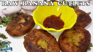 Raw Banana Cutlets Recipe | कच्चे केले के कबाब | SHEEBA CHEF