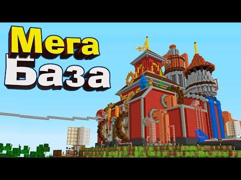 ОГРОМНАЯ МАЙНКРАФТ БАЗА СО ВСЕМИ ФЕРМАМИ ! - Minecraft 1.16.4 #46