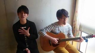 今回は清木場俊介さんの「プロポーズ」を歌ってみました! guitar:田村...