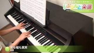 使用した楽譜はコチラ http://www.print-gakufu.com/score/detail/59511...
