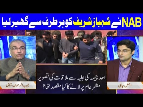 Nuqta E Nazar With Ajmal Jami - 26 February 2018 | Dunya News