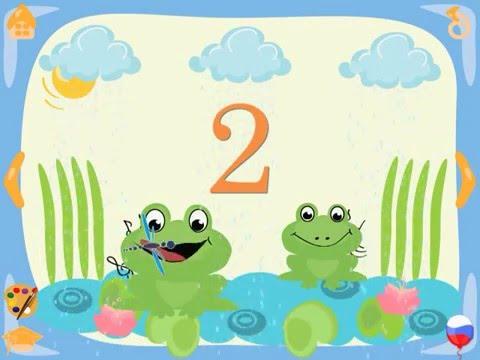 Учим цифры от 0 до 9 - обучающее видео - стихи для детей про цифры