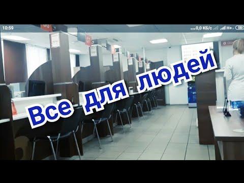 Как получить паспорт по достижении 14 лет./поездка в Москву.
