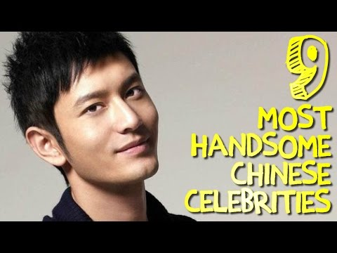 9 MOST HANDSOME Chinese Celebrities