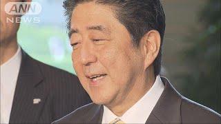 前人未到の29連勝を達成した史上最年少のプロ棋士・藤井聡太四段(14)...