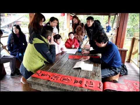 2013台灣錦鯉網全國大會師