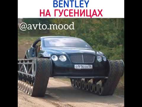 UltraTank  Bentley hand made in Russia