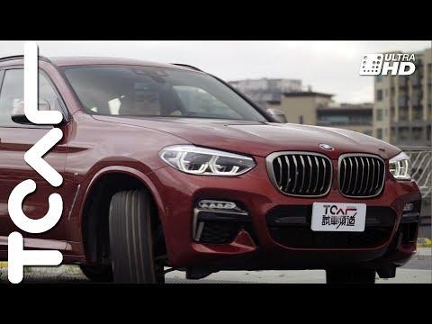 [4K] 優雅癲狂 2018 BMW X4 M40i 新車試駕 -TCar