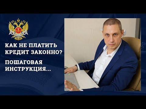 Юридическое агентство Советник о банкротстве и коллекторах