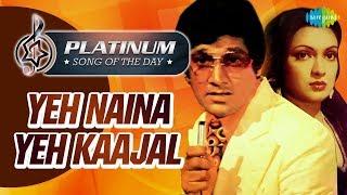 Platinum Song Of The Day   Yeh Naina Yeh Kajal   तेरे मेरे बिच में   10th Nov   Kishore Kumar