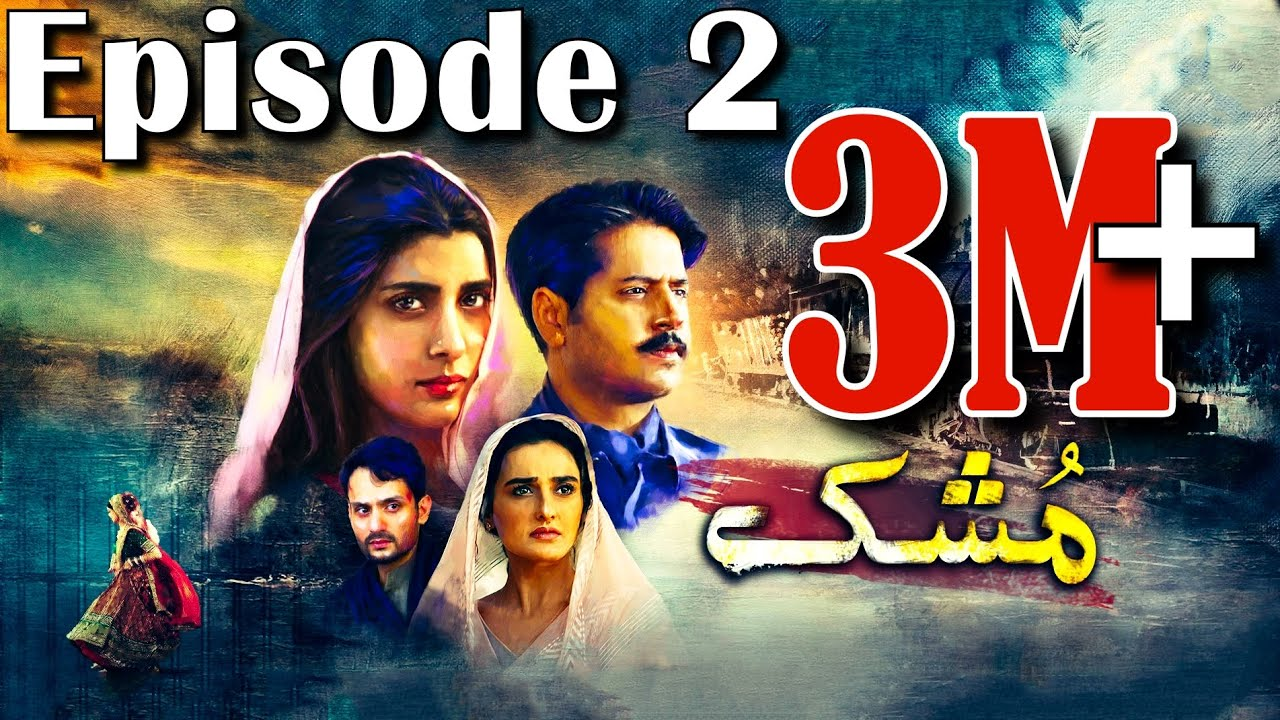 Download Mushk | Episode #02 | 24 August 2020 | An Exclusive Presentation by MD Productions
