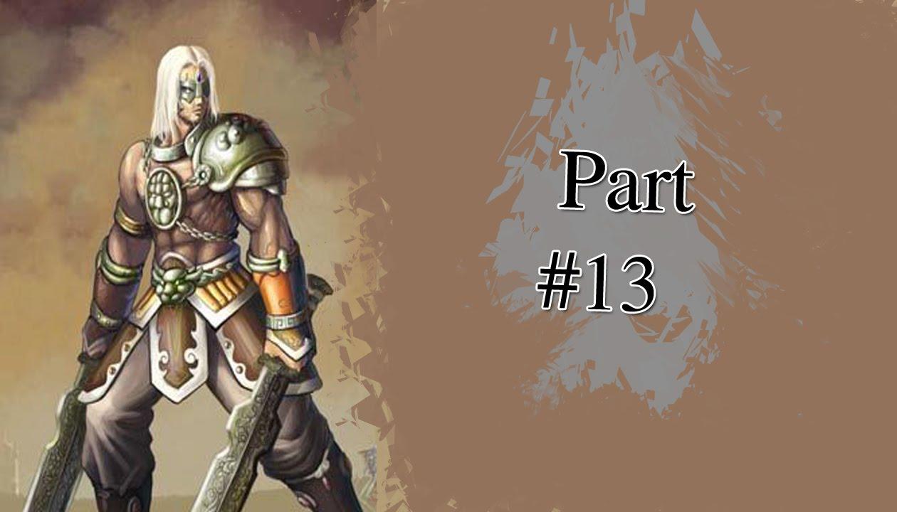 قهر اون لاين اقوى شخصية في اللعبة Conquer Online 13