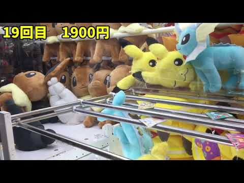 【旅行動画】 静岡県 ラウンドワン