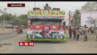 Congress bus yatra fails in Warangal | Inside