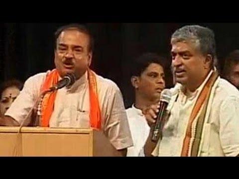 The South Bangalore debate, abandoned