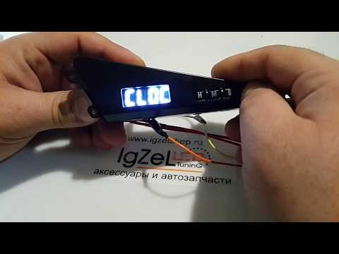 Часы 4 в 1 для NEXIA N150 от IGZEL LED Tuning