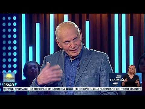 Видео: Великий Марафон на Прямому від 29 лютого 2020 року