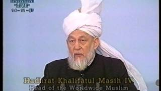 Urdu Khutba Juma on November 14, 1997 by Hazrat Mirza Tahir Ahmad