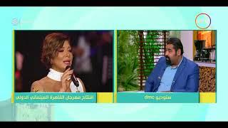 8 الصبح - المخرج الكويتي