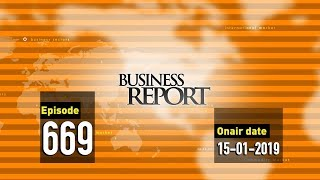 Business Report | Bangle Business News | 2019