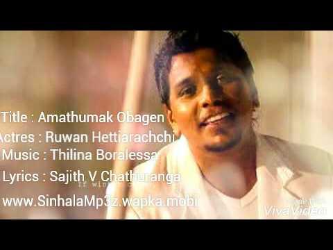 Amathumak Obagen - Ruwan Hettiarachchi New Song