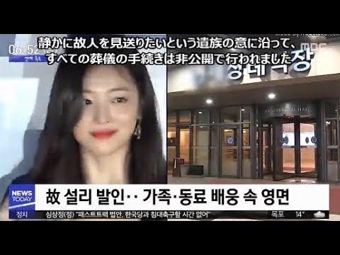 葬儀 クハラ ク・ハラ死去、宮根誠司がリベンジポルノ動画「再生に期待」発言…放送事故に該当か