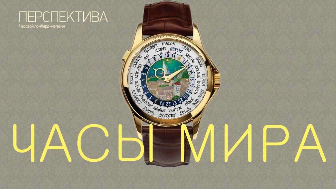 Монета 1 рубль 1802 года, СПБ-АИ, + пробные рубли 1801 года - YouTube