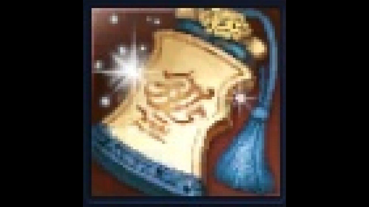 Blade & Soul NA Legendary Soul Badges