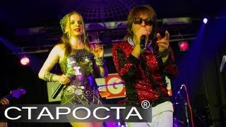 Download Кавер-группа DISCO BANDA - Летящей походкой - Каталог артистов Mp3 and Videos