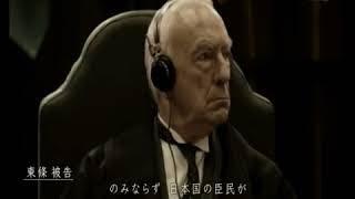 東條英機が語る天皇陛下 thumbnail
