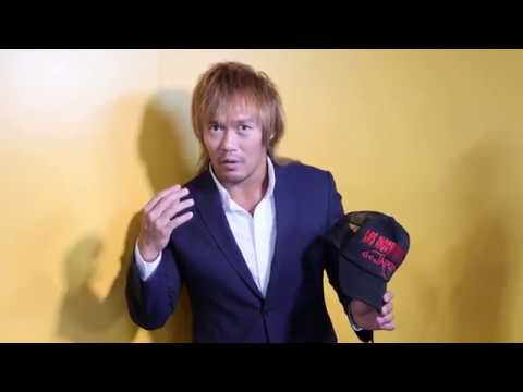 Tetsuya Naito Speaks with Media Before NJPW G1 Global Special