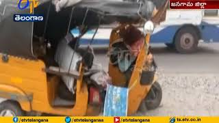 TV Anchor Lobo Injured in a Road Accident | at Nidigonda | Jangaon Dist