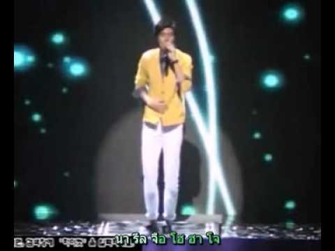 Lee Minho sings saranghae