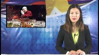 《本週西藏》第119期 2019年2月15日   Tibet This Week:Chinese