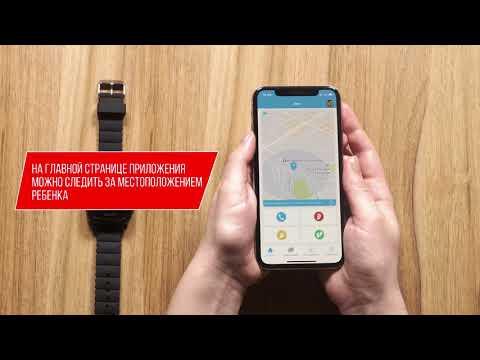 Видео инструкция Elari KidPhone 2
