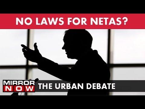 A law to punish shameless netas? – The Urban Debate (August 2)