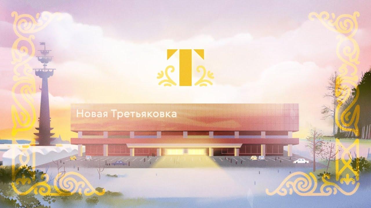купить билет на выставку айвазовского на крымском валу купить билеты