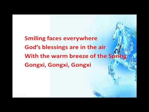 Gongxi karaoke