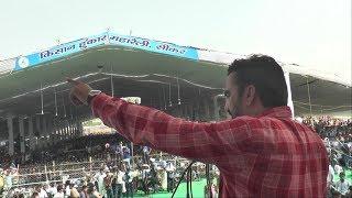 किसान हुंकार रैली, सीकर (Kisaan Hunkaar Rally, Sikar)